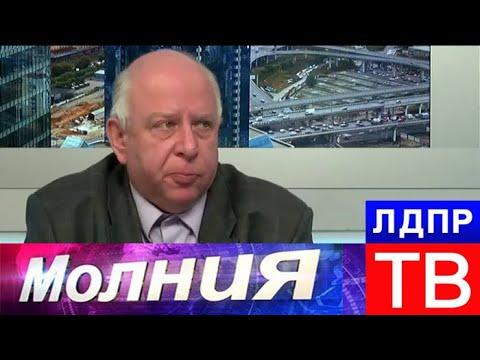 Политолог Евгений Бень о сепаратизме в Испании. Молния от 27.09.17