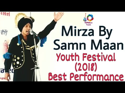 Mirza (Full Song) Samn Maan | Punjabi Folk Song | Youth Festival | New Punjabi Song 2018 |
