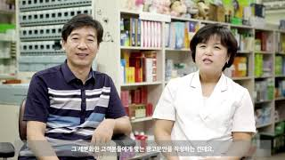 "[NAVER] 성공스토리 ""라임트리&…"