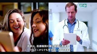 Japan Telemedicine Platform