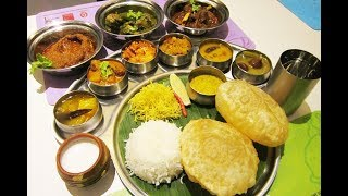 6 Ballygunge Place Thali|Ilish|Chingri|Mutton|Chicken|Aampora|Ghol|Katla Fish|Nolengurer Icecream thumbnail