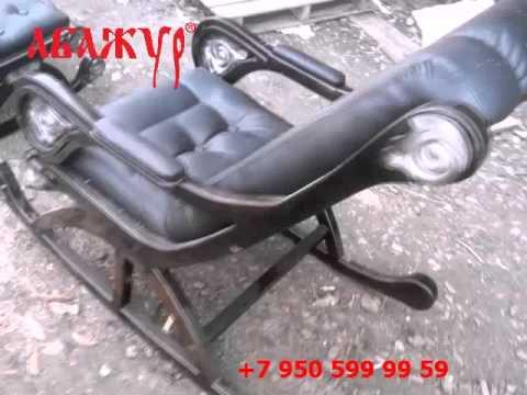 Кресло качалка чёрного цвета Абажур смотреть онлайн