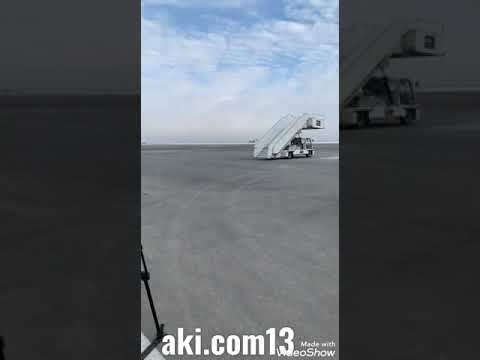 Туркестан 1 декабря первая посадка