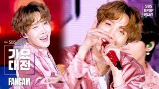 [2019 가요대전] 방탄소년단 제이홉 '작은 것들을 위한 시' (BTS J-HOPE 'Boy With Luv' FANCAM)│@2019 SBS Music Awards