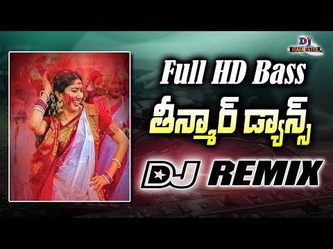 2019 Teenmar Tasha Remix | Full Hd Teenmar Bass | DJ Rami Patel |