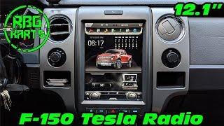 Ф-150 Радіо Тесла Встановити