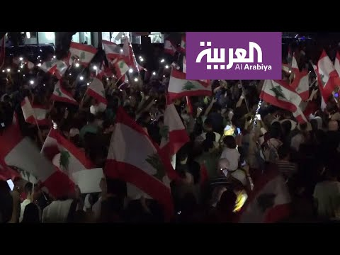 متظاهرون في لبنان يدعون إلى الإضراب العام اليوم  - 06:53-2019 / 11 / 4