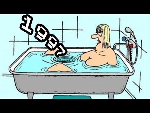 Анекдоты. ТОП-100 самых смешных анекдотов