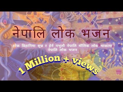 Nepali Lok Bhajan