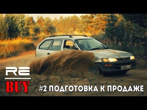 БИТАВТО: Продажа битых (ДТП) авто с фото
