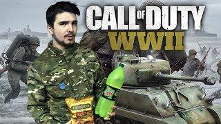Call of Duty World WAR 2 - ДЕДЫ ВОЕВАЛИ ЗА ЭТО? [ЧЕСТНЫЙ ОБЗОР]