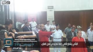 """""""أجبروني على خلع ملابسي وصوّروني وأهانوني بأحط الألفاظ"""".. البلتاجي يتّهم مسؤولين مصريين بتعذيبه"""