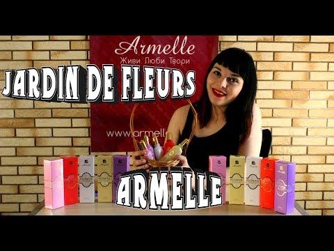 JARDIN DE FLEURS De Armelle . Цветочная коллекция от Армель Армэль