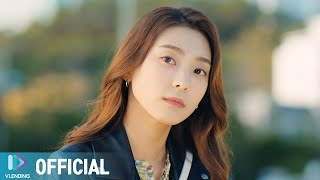 Download [MV] 별은 - 좋아서 그래 [심야카페 OST Part.1 (Cafe Midnight OST Part.1)]