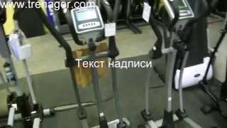 Эллиптический тренажер электромагнитный HouseFit HB-8192ELM(, 2015-03-09T20:57:25.000Z)