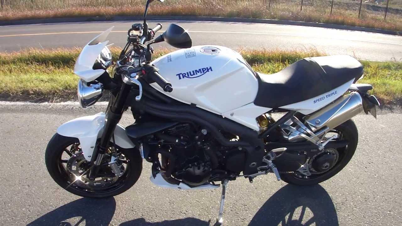 2008 Triumph Speed Triple 1050 【Engine Sound】 2011.12.11 - YouTube