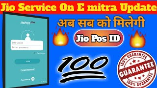 How To Get Jio POS Plus ID Password For Emitra || jio POS ID Password || Emitra Update 2018