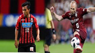 When Andres Iniesta  VS Chanathip Songkrasin met in J-league 2018-2019