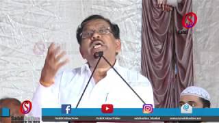 Deputy CM of Karnataka Dr. G. Parameshwara Full Speech - Bhatkal