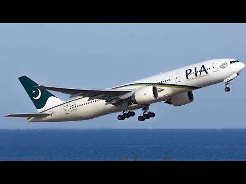 PIA Flight Landing at Multan International Airport Multan