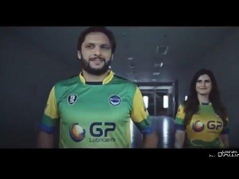 Shahid Afridi and zareen khan new ad !! Zareen khan and Shahid Afridi new petroleum ad