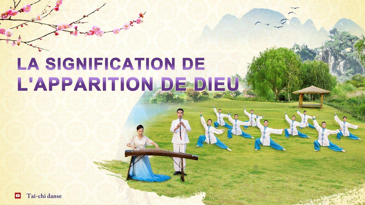 Tai Chi danse | « La signification de l'apparition de Dieu »