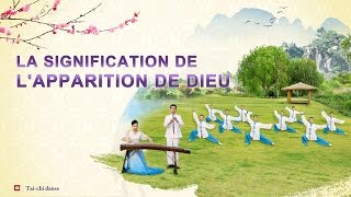 La signification de l'apparition de Dieu