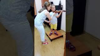 Первые уроки скрипки