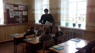 Фрагмент уроку навчання грамоти на основі казки В.О.Сухомлинського (вчитель Загинайко О.А.)