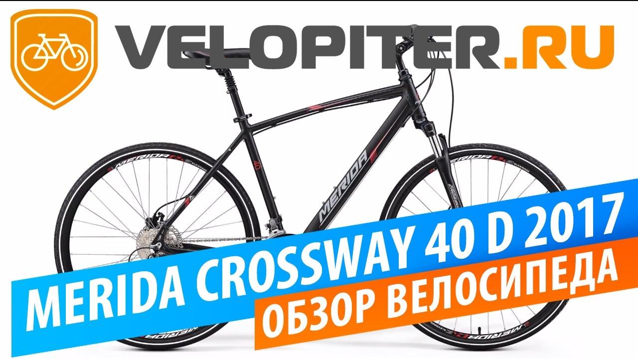 Обзор гибридного велосипеда Centurion Cross 7 hdisc 2015 - YouTube