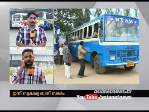 Statewide private bus strike today in Kerala   24 Jan 2017