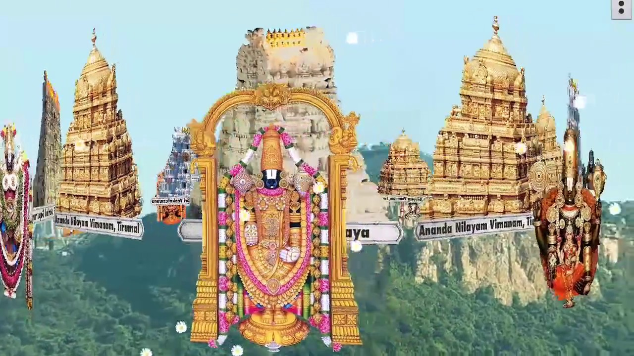 Free 4d Tirupati Balaji Mobile App Live Wallpaper Youtube