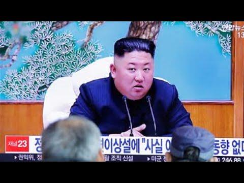 Видео: СМИ сообщили о смерти Ким Чен Ына