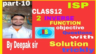 CLASS 12 math 2 Inverse function objective questions with solution trickly part-10
