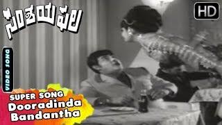 Dooradinda Bandantha Sundaranga Jana - Popular item Song | Samshaya Phala Movie | Kannada  Old Songs