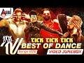 Very Best Of Tick Tick Tick Dance Songs 2018 | Kannada Selected  HD Video Songs