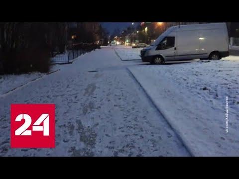 """""""Погода 24"""": в Европейскую Россию пришла зима - Россия 24"""