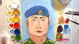 Как нарисовать солдата детям, рисуем портрет гуашью