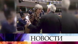 Саммит ЕС в Брюсселе завершился скандалом.