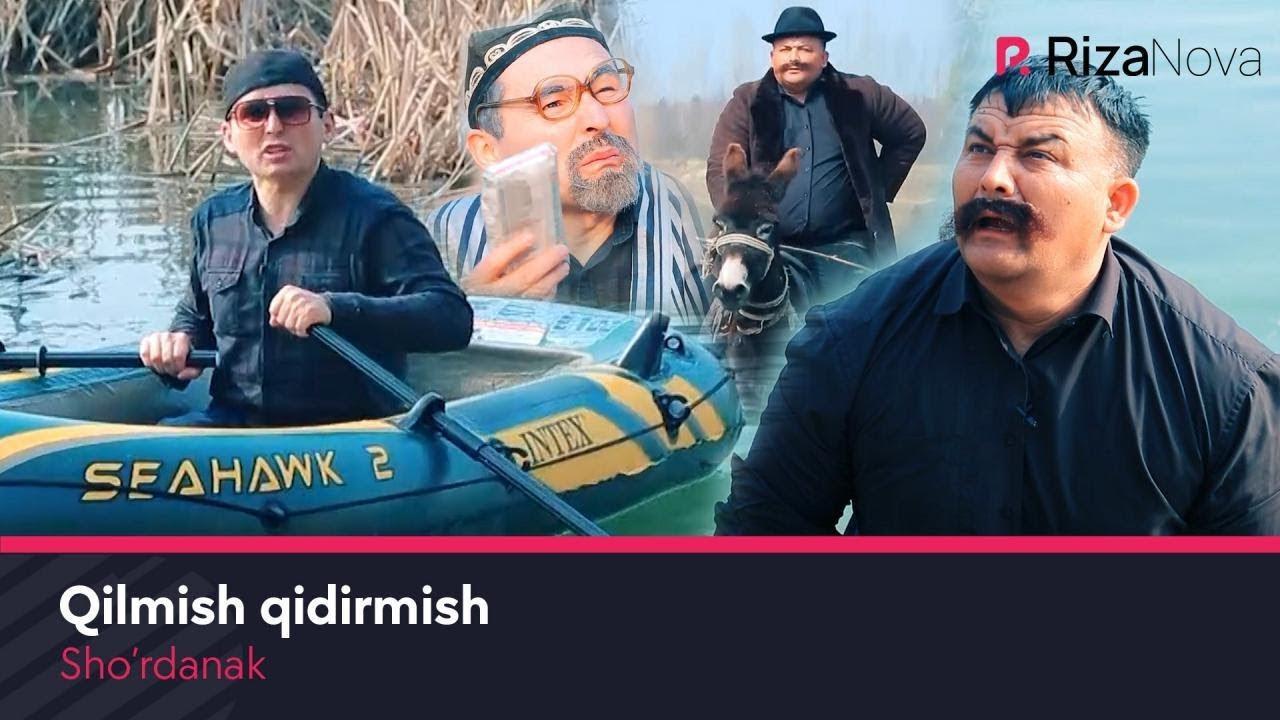 Sho'rdanak - Qilmish qidirmish | Шурданак - Килмиш кидирмиш (hajviy ko'rsatuv)