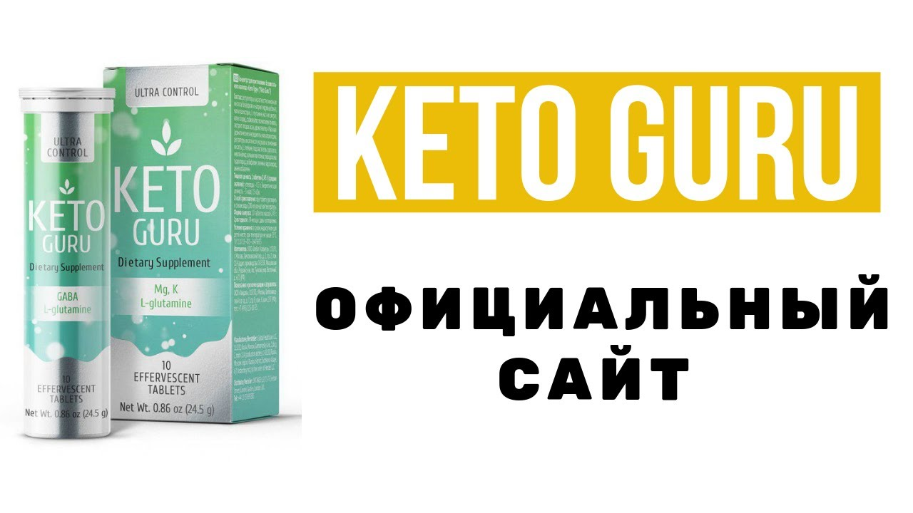 кето препарат для похудения схема