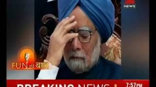 """Watch R.J Rounac spoof on Rahul Gandhi's """"Earthquake"""" jibe"""