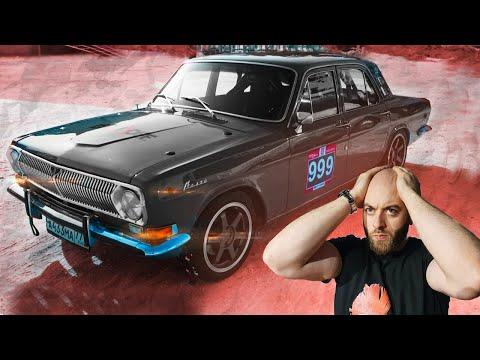 Финал «Волги КГБ» обернулся ПОЛНЫМ ПРОВАЛОМ!