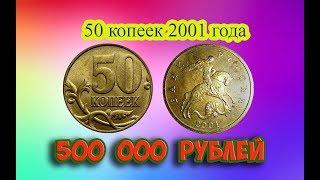 видео 50 копеек (50 копійок) Украина 2009