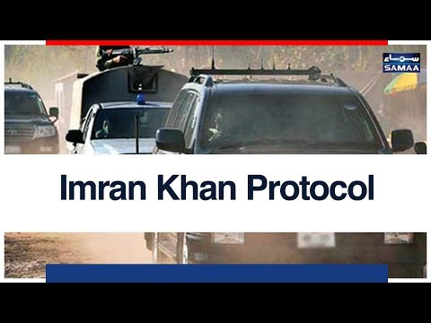 Imran Khan Protocol | SAMAA TV | 6 AUGUST 2018