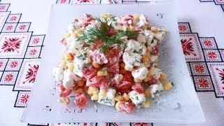 Салат с сыром фета кукурузой и помидорами полезно и очень вкусно Салат з сиром фета кукурудзою