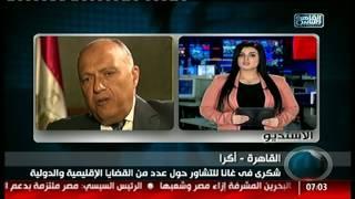 احدث الاخبار في نشرة القاهرة و الناس الساعة صباحاً