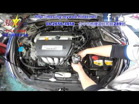 How to cleaning Throttle body & IAC HONDA ACCORD 2.0L 2004~ K20A7 BCLA/MCLA