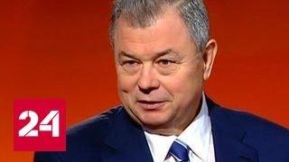 видео министерство экономического развития калужской
