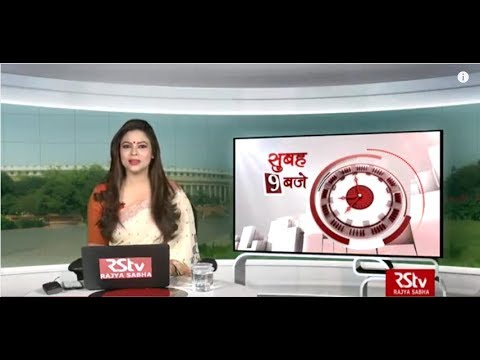 Hindi News Bulletin   हिंदी समाचार बुलेटिन – June 14, 2019 (9 am)